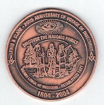 Image of Stanley Thompson GM Coin 2004 - 2013.1.211
