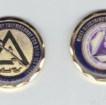 Image of Grand Ill Master Coin 2013 - 2013.8.1
