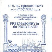 Image of Grand Lodge of the State of Israel - Freemasonry and the Holy Land Freemasonry--History