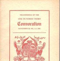 Image of Grand Chapter of Arkansas - Freemasonry--Royal Arch--Arkansas