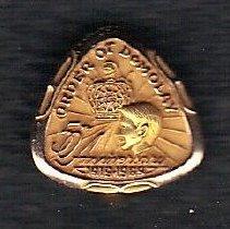 Image of 75th Anniversary pin DeMolay MIssouri - 2015.8.2