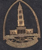 Image of George Washington National Masonic Memorial Christmas ornament - 2015.11.373