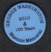 Image of George Washington National Masonic Memorial 100 year coin - 2015.12.2