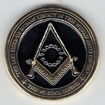 Image of Patroit Challenge Coin - 2016.1.161