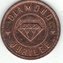 Image of 1936 Diamond Jubliee Coin, Grand Chapter of Missouri RAM - 2016.11.99