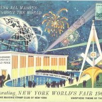 Image of 1964 New York World's Fair FDC - 2017.7.289