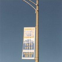 Image of Oldsmobile Centennia Banner 1997
