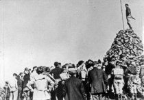 Image of World War I Monument Near West Peak, 1919  - Print, Photographic