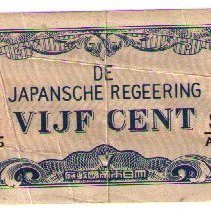 Image of Currency - 1995.024.0006