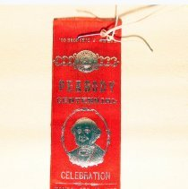 Image of 2013.35.10 - Ribbon, Commemorative