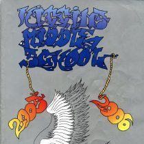 Image of Front Cover for 2005-2006 Higgins Junior High School Yearbook