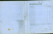 Image of Blank CSA requisition form No. 12