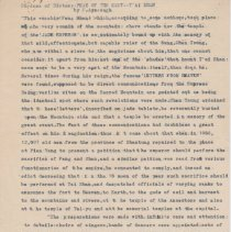 "Image of Geil - two typed pages, ""shrines of histoyr: peak of the east--t'ai shan"" by f. ayscough