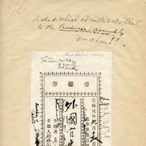 """Image of Geil - ticket to provincial assembly, Foochan, China, October 28, 1909  note: related to materials from Geil.7.0196 to Geil.7.0199  Located in folder: """"18 Capitals: Ms. Material chap. 2"""""""