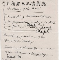 "Image of Geil - handwritten notes, 'doctrine of the mean,"" includes chinese characters and notes about medicinal properties of ginseng and other plants