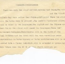 "Image of Geil - two typed pages with handwritten notes on the great wall of china, ""discours preliminaire""