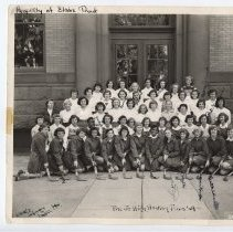Image of Doylestown Junior High 1949 hockey team