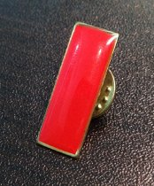 Image of MUC00193 - Plain Red Rectangular Pin