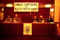 Image of Annual Conference on Health Practitioners, Atlanta, GA