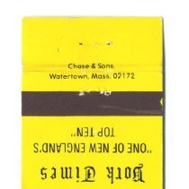 Image of 2006.280.0470 - Matchcover