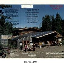 Image of 2005.086.1779 - Menu, Dinner