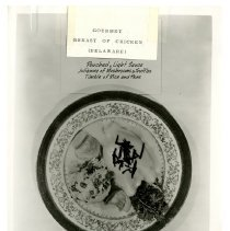 Image of 1998.045.0257 - Photograph