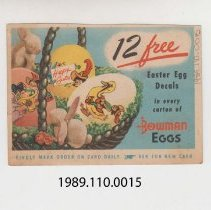 Image of 1989.110.0015 - Cottage Cheese Ring