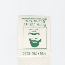 Image of 1996.056.0188 - matchcover