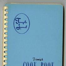 Image of 1979.001.3154 - Temple Israel Cook Book : A Collection of Select Recipes