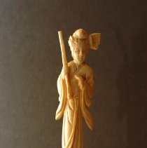 Image of Figurine - 95.58.16 c