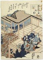 Image of Kunisada, Utagawa -