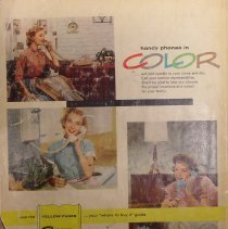 Image of 1959-1960 South Suburban Telephone Directory