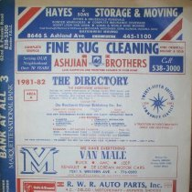 Image of 1981-1982, Independent Directory - This item is an independent directory for Chicago Lawn, West Lawn, Ashburn, Hometown, Oak Lawn, and Burbank published in 1981.  The cover is red, white, and blue and it contains business listings.