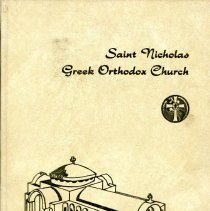 Image of St. Nicholas Yearbook, 1973 - This item is the 1973 yearbook from St. Nicholas Church in Oak Lawn. It was used as a fund-raiser to build a brand new church, and contains numerous ads. The cover is white in color and features an image of the proposed church.