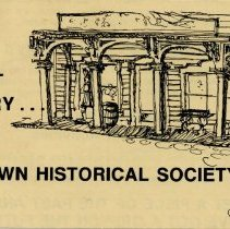 Image of Be a Part of History....Join the Oak Lawn Historical Society - Membership application to join the Oak Lawn Historical Society located at 9526 South Cook Avenue.