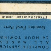 Image of Van Kirk Brothers Matchbook - This item is a matchbook from Van Kirk Brothers at 5318 West 95th Street in Oak Lawn.  It has a blue cover with the Ford logo on the front.