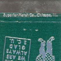 Image of Gateway Motel Matchbook - This item is a matchbook for the Gateway Motel located at 4657 West 95th Street. The cover is green with silver lettering and features an image of a cartoon character.