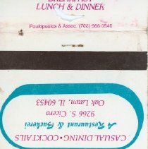 Image of Jedi's Garden Matchbook - This item is a matchbook for Jedi's Garden located at 9266 South Cicero Avenue in Oak Lawn.  The cover is blue and pink in color and features the restaurant's logo.