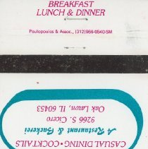 Image of Jedi's Garden Restaurant Matchbook - This item is a matchbook from Jedi's Garden Restaurant located at 9266 South Cicero Avenue in Oak Lawn.  The cover is white in color with the restaurant's logo featured.