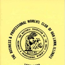 Image of Business and Professional Women's Club of Oak Lawn Directory, 1979-1980 - Membership directory of the Business and Professional Women's Club of Oak Lawn for the year 1979-80.  Lists officers, committee chairwomen, objectives, planned programs, and the name, address, and telephone number of each member.