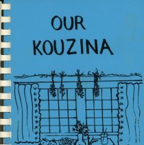 Image of Our Kouzina - Cookbook developed and sold by the St. Nicholas Philoptochos Society of St. Nicholas Greek Orthodox Church located at 10301 South Kolmar Avenue. The cover is blue in color and features a drawing of a kitchen.