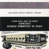 Image of Chateau Bu-sche' Matchbook - This item is a matchbook from the Chateau Bu-sche' Restaurant located at 10312 South Cicero Avenue in Oak Lawn. The front is black in color and features an image of the restaurant.