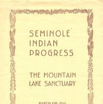 Image of 1983.098.0004 - Program