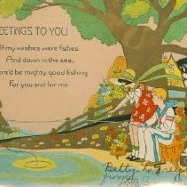 Image of 1987.115.0002 - Card, Greeting