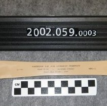Image of 2002.059.0003 - Shoehorn