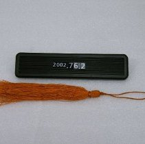 Image of 2002.076.0002 - Tassel