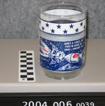Image of 2004.006.0039 - Glass