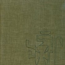 Image of R 371.8 Boone 1964 c.1 - Yearbook