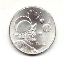 Image of 2005.098.0003 - Medal, Prize