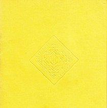 Image of 1980.088.0015 - Program